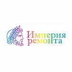 логотип «Империя Ремонта»