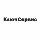 логотип «Ключ Сервис»