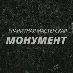 логотип «Монумент»