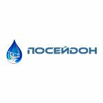 логотип «Посейдон»