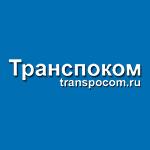логотип «Транспоком»