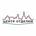 логотип «Центр отделки»