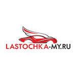 логотип «Lastochka-My»