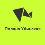 логотип База отдыха «Убинка»