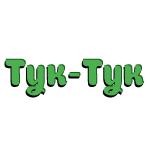 логотип «Двери Тук-Тук»