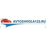 логотип Автошкола «ЦОСААТ»