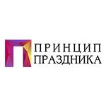 логотип «Принцип праздника»