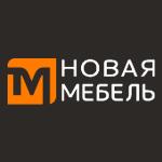 логотип «Новая мебель»