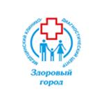 логотип «Здоровый город»