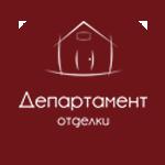 логотип «Департамент отделки»