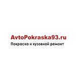 логотип Автопокраска