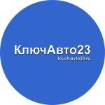 логотип Ключ авто
